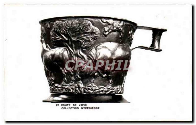 Modern Postcard Cup Vafio Mycenaean Collection