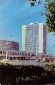 Uzbekistan Tachkent, Taschkent, Maison de la cooperation, Cooperation house