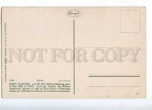 226667 NUDE Belle Slave HAREM Siesta by MAKART Vintage PC