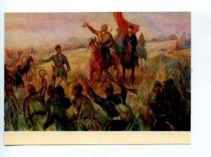 252951 Kazakhstan Ismailov accession Almangendy workers Karsakpaya Baikonur