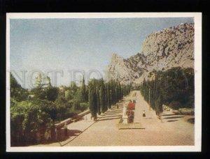 212471 RUSSIA  Simeiz Lenin prospect old postcard