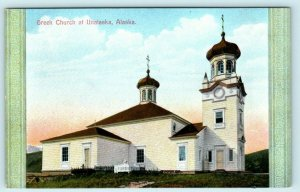 UNALASKA, Alaska ~ GREEK CHURCH ~ AYPE  LOGO on back c1909 Border  Postcard