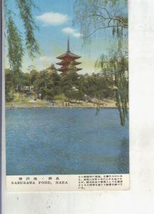 Postal 013470: Sarusawa Pond, Nara