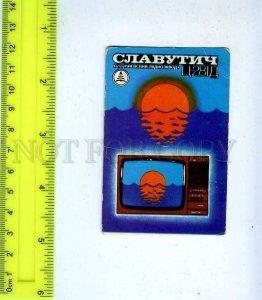 259227 USSR UKRAINE Shibalov TV Slavutich ADVERTISING Pocket CALENDAR 1987 year