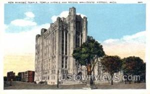 Michigan Detroit Bath House Belle Isle Park 1906 Rotograph