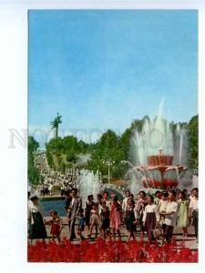 180365 Korea Pyongyang Moranbonky Youth Park old postcard