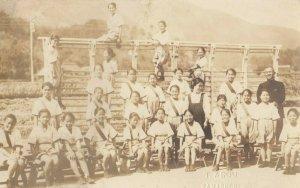 JAPAN, 1900-10s ; School Kids