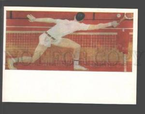 096930 RUSSIA SPORT Playing Tennis by Savostiuk Old PC