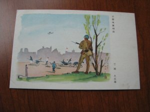 Japan Postcard Unused Military Used By Troops In China Manchuria