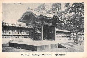 Japan Gate of the 6th Shogun Mausoleum Antique Postcard J66796