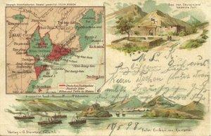 china, TSINGTAU QINGDAO KIAUTSCHOU 膠州, Fortress, Harbour, Map Postcard (1898)