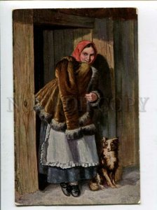 3120389 RUSSIAN Rural Type Woman w/ Dog by RACHKOV Vintage PC