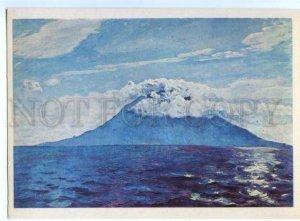 d153520 OCEANIA Papua New Guinea Karkar Volcano by Plakhova OLD