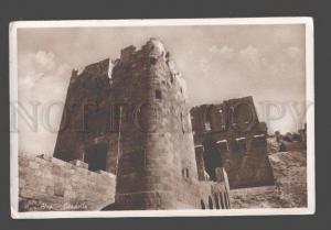 088936 SYRIA Alep citadelle Vintage PC