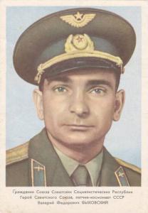 Soviet Union USSR Cosmonaut / Astronaut Portrait , 50-60s #3