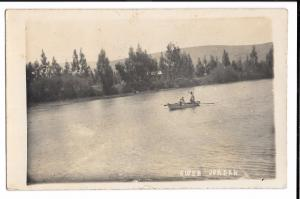 Rare Early view of Boating Party on River Jordan RP PPC, Unposted
