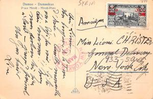 Damaskus, Syria Postcard, Syrie Turquie, Postale, Universelle, Carte Place Me...