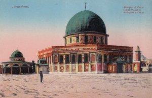 JERUSALEM , Israel , 00-10s ; Mosque of Omar