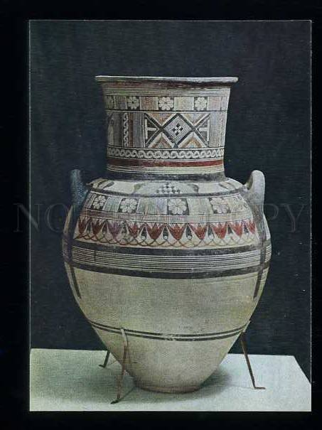 180152 CYPRUS amphora with ornamental painting old postcard
