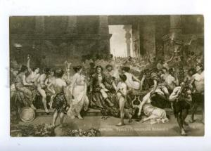 176963 Alexander Great & NUDE THAIS by SIMONI Vintage PC