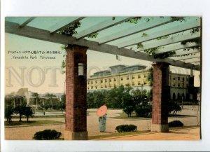 3026425 JAPAN YOKOHAMA New Grand hotel & bund park Vintage PC