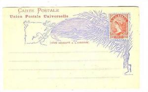 Carte Postale, Union Postale Universelle, Brazil, 00-10s