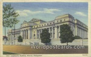 Philippines, Pilipinas Legislative Building Manila Legislative Building