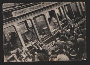 117617 USSR CONSTRUCTIVISM AVANT-GARDE MOSCOW Celebrating OLD