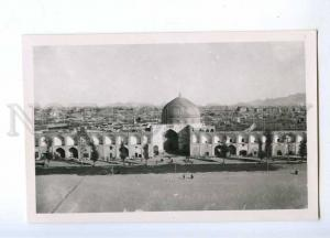 193088 IRAN Persia ISFAHAN Vintage photo postcard