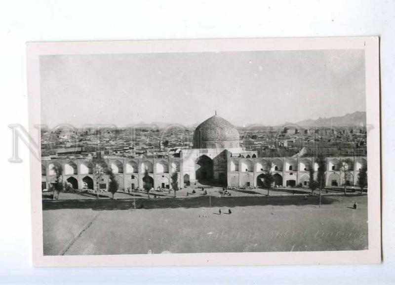 193088 IRAN Persia ISFAHAN Vintage photo postcard