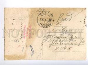 150772 Czech Republic PRAHA Vaclavske Nam TRAM Vintage