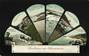 ukraine russia, SEVASTOPOL Севасто́поль, Fan with Town Views (1910s) Postcard
