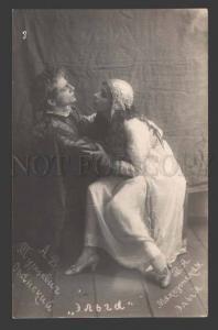 114882 TURTSEVICH & MAKEDONSKAYA Russia DRAMA Actors PHOTO old