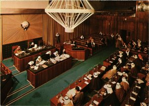 PC CPA KUWAIT, A MEETING OF THE NATIONAL ASSEMBLY OF KUWAIT, (B3773)