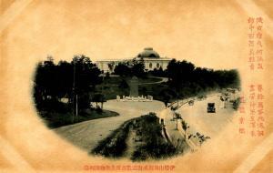 Japan - Monument, Building, Roadway