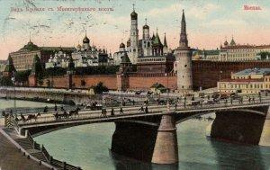 Moscow , Russia , 1910 ; Bridge