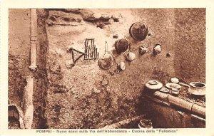 Pompei Nuovi scavi sulla Via dell'Abbondanza Italy Unused