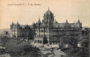 India Victoria Terminus G. I. P. Ry Bombay Postcard
