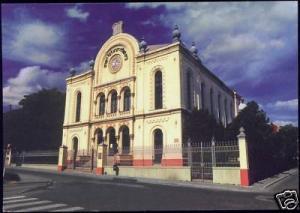 hungary, PECS, Jewish Synagoge (1970s) JUDAICA