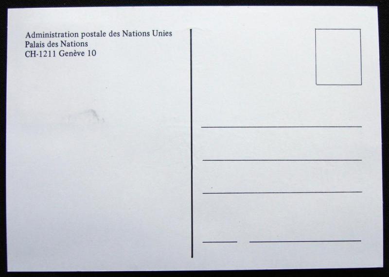 UN Geneva #208 on Unused Paris Postcard 7/11/91 L10