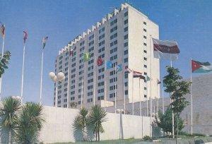 Amra Hotel Amman Jordan THF Queen Alia Airport Postcard