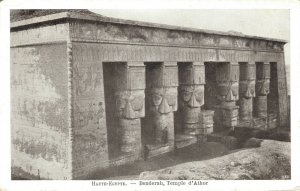 Egypt Haute Egypte Denderah Temple d´Athor 04.03