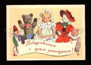 005035 TEDDY BEAR Dolls PUSS IN BOOTS old Russian Greeting PC