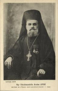 greece, Greek Orthodox Priest Mgr. l'Archimandrite Arsene Attié (1920s)