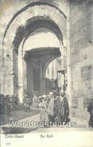 Cairo Eqypt Kan Kalil  Kan Kalil