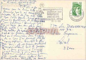 Modern Postcard Under the Sky of Notre Dame Paris and boquiniste