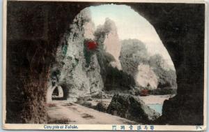 Vintage JAPAN Postcard Cave Gate at Yabake Hand-Colored w/ 1912 Cancel
