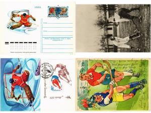 HOCKEY, ICE-HOCKEY SPORT, SPORTS 21 TRADE-CARDS, CP !