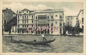Postcard Old House Venezia gold