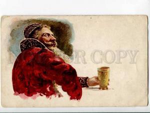 262360 RUSSIAN TYPE Boyar w/ glass of chalice Vintage ZVORYKIN